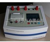 GZF-Z发电机转子交流阻抗测试仪