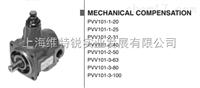 PVV101德国HYDAC叶轮泵现货特价上海