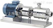锂电池管线式均质乳化泵,磷酸铁锂乳化机