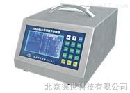 LZJ-01D-3交直流兩用型塵埃粒子計數器現貨經銷