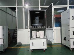 工业环保脉冲式集尘机