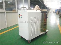 3kw小型移动式吸尘器