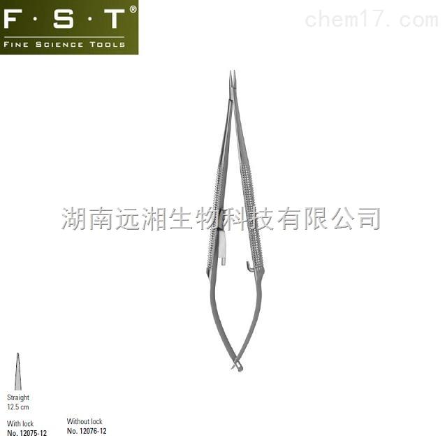 微型持针钳(可锁紧)-直/12.5cm FST持针钳12075-12 FST持针钳12076-12