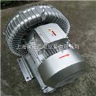 2QB630-SAH26工业漩涡热风机厂家现货