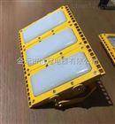 化工厂LED防爆灯-HRT93LED防爆泛光灯