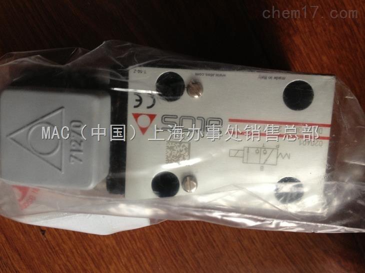 意大利ATOS电磁阀特价直销DPHI-2631/2/A-X