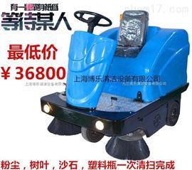 BL-1400江西九江小區威尼斯手机端用電動駕駛式掃地機 九江駕駛式掃地機