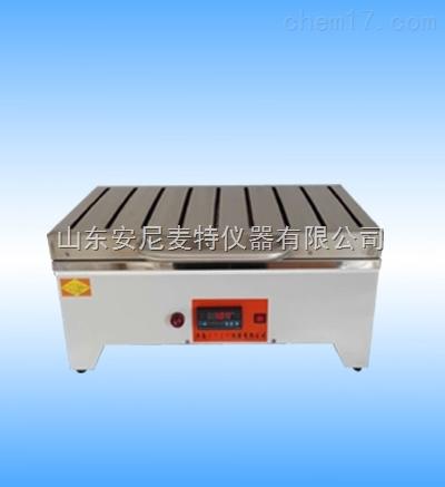 AT-PL-C平板式干燥器