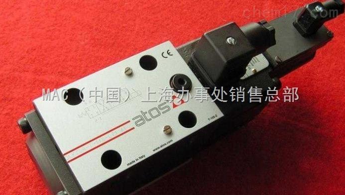 现货意大利ATOS电磁阀SDPHI-2713-X特价