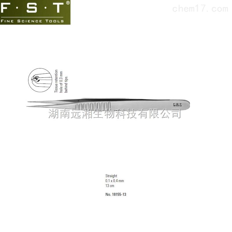 Pierse固定镊18155-13 FST固定镊子