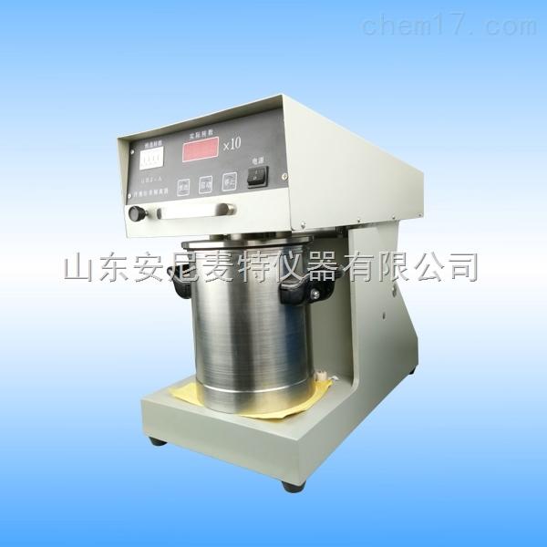 解离器 标准解离器 纤维标准解离器 疏解器