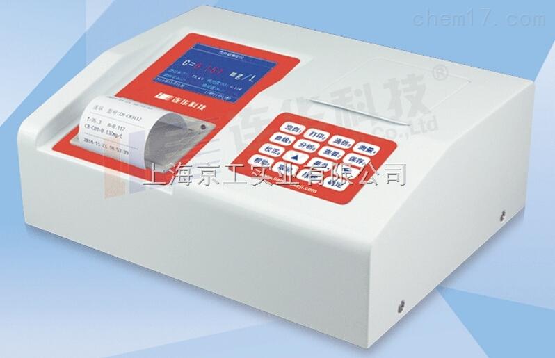 六价铬测定仪LH-CR3H
