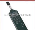 TES-1360A温湿度计