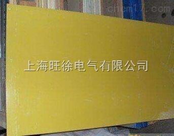 SUTE环氧板1.5mm