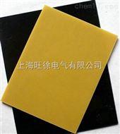 3240环氧酚醛板