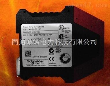 供应施耐德小型自动化产品xpsaf5130
