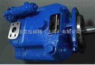 VICKERS柱塞泵CG2V-6GW-1