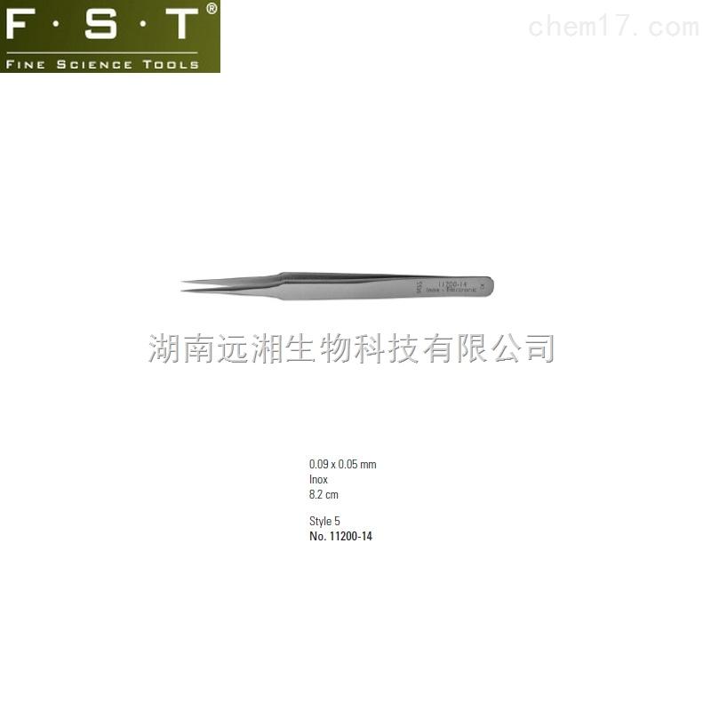 FST镊子11200-14 Dumont 迷你精细镊M5S 8cm进口精密镊子 显微镊子