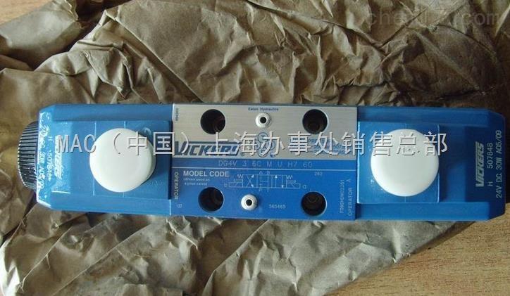 美国DG5S4系列VICKERS电磁阀进口特价