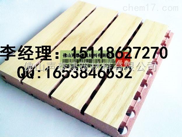 木房子小发明制作方法