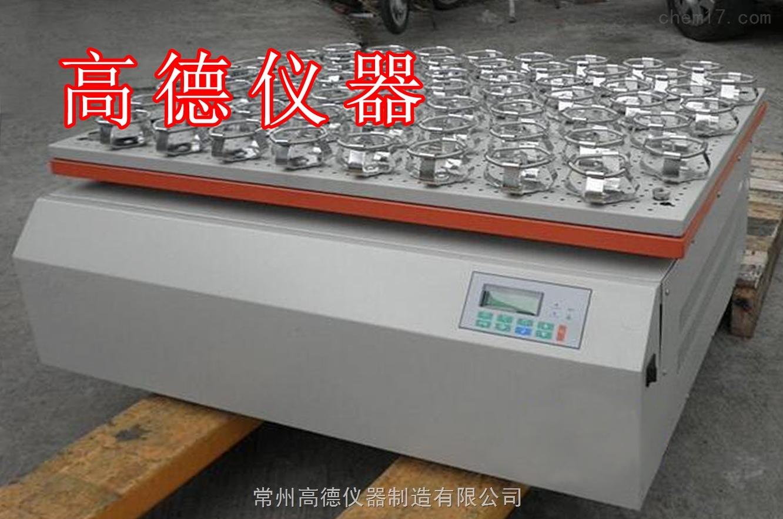 大容量振荡器工厂