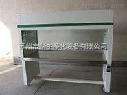 净化工作台北京厂家