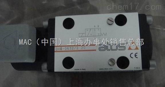 原装意大利ATOS电磁阀E-ME-K-PID特价