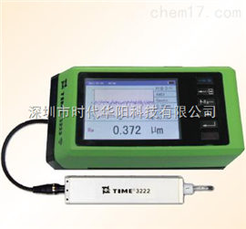 TIME®3222TIME®3222粗糙度仪
