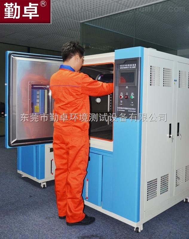 高低温冲击试验箱冷热快速温变