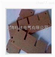 HP2061.6酚醛紙層壓板