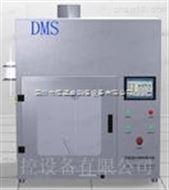 DMS--MT182酒精喷灯燃烧测试仪 MT182
