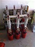 厂家供应FKN12-12/630-20真空负荷开关参数 价格
