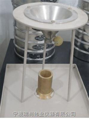 FT-109A壓裂支撐劑體積密度測試儀