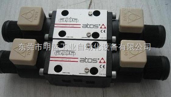 现货供应意大利ATOS电磁换向阀