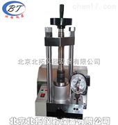 DY-20电动粉末压片机价格