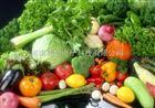 农产品安全追溯系统