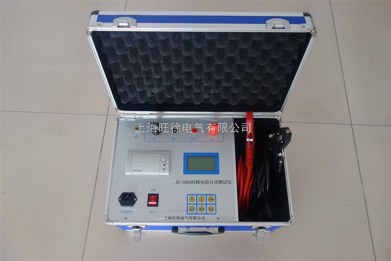 JD-100A回路电阻自动测试仪