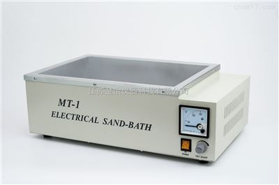 MT-1调温电沙浴