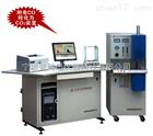 CS-8800C高頻碳硫分析儀器