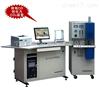 CS-8800C高频碳硫分析仪器