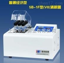 经济型12孔消解仪5B-1F型