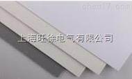 PVC哑光板