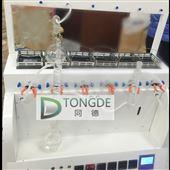 TJCD-J实验室蒸馏仪