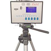 CCZ1000直读式粉尘测量仪 矿用粉尘仪
