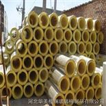离心玻璃棉管厂家批发玻璃棉管低价格玻璃棉管厂家