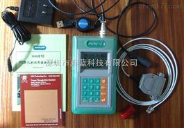 mm610镇江总代理供应进口PCB孔铜测厚仪