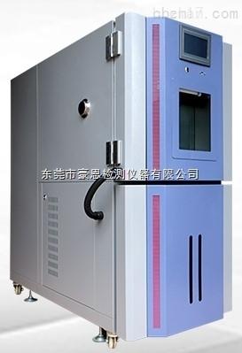 可程控高低温试验机