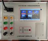 RXZGY变压器三回路直流电阻测试仪