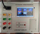 RXZGY變壓器三迴路直流電阻測試儀
