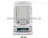日本AND公司 HR-250AZ 精密分析天平